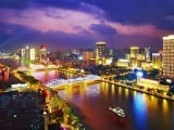 4 Days Macau & Zhuhai At Leisure