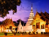 5Days 4Nights Chiangmai & Pai In Love (Overnight Tour) (Min 2 to go Ground Package) – Private