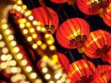 Lunar New Year Escape from SGD 310