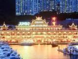 5D4N HONG KONG + SHENZHEN TOUR PACKAGE