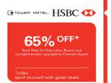 HSBC Promotion