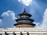 6D4N Beijing - The Ancient City (OBB)