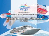 SuperStar Virgo Ex-Nansha | Up To 50% Off with Star Cruises