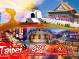 4D3N TAIPEI HAPPY GO