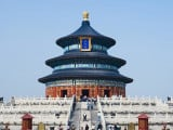 5 Days 4 Nights Best Of Beijing