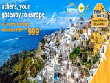 Fly to Athens with Tigerair from RM999