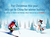 Travel to China this Christmas Season with Air China