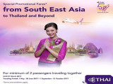 Thai Airways' 57th Anniversary 2-To-Go Special Fares