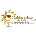 Golden Deluxe