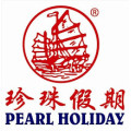 Pearl Holiday Travel & Tour